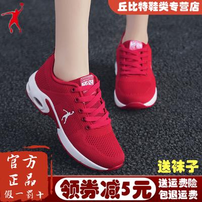 乔丹 格兰网面透气女鞋运动鞋女式轻便跑步鞋春季气垫休闲鞋学生