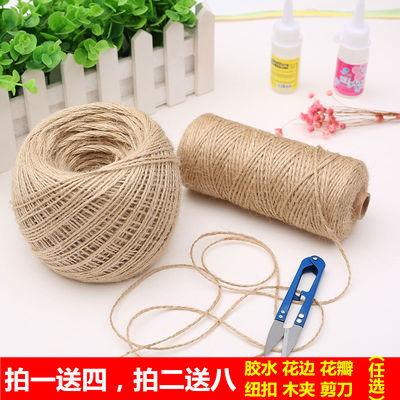 复古麻绳绳子diy粗细手工编织麻线麻绳捆绑绳装饰绳吊牌照片墙绳