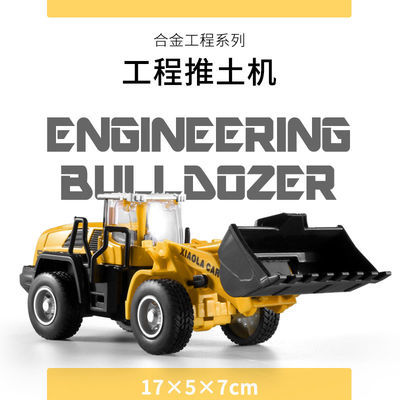新款【合金】工程车回力儿童玩具车消防车挖掘机玩具套装儿童玩具