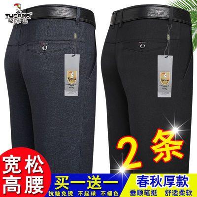 啄木鸟爸爸裤子春秋男装西裤宽松中老年人男士夏季薄款休闲裤中年