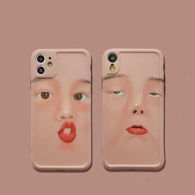 潮牌恶搞情侣表情XR苹果11手机壳iPhoneX软壳xsmax全包8plus硅胶7