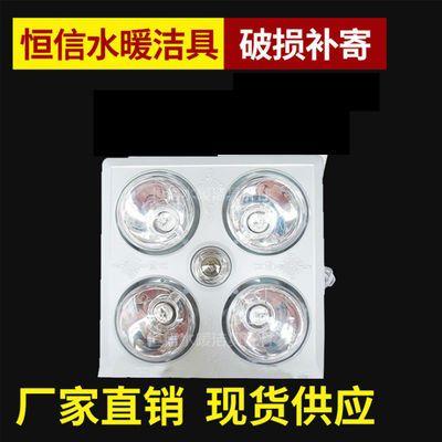吸顶嵌入式浴霸 多功能圆形浴室烤灯照明取暖排气三合一浴霸暖灯