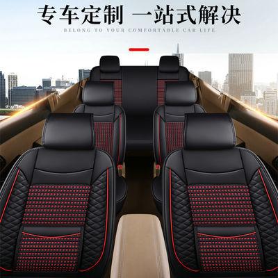 七座MPV金杯750 F50越野SUV观境S70汽车坐垫四季通用全包夏季座套