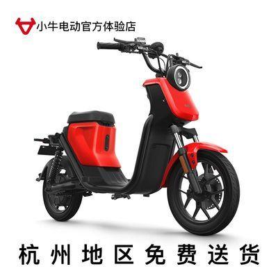 新国标小牛电动车杭州U1电动车锂电池智能高端防盗电动自行车