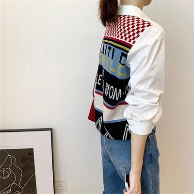 欧洲站2020春秋新款针织拼接衬衫女宽松长袖设计感小众气质上衣潮