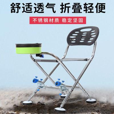 户外钓鱼椅子折叠坐椅多功能便携钓鱼座椅凳子2020新款特价小钓椅