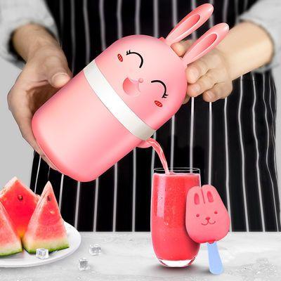 手动榨汁机多功能家用小型迷你学生便携炸果机榨汁杯果汁机压汁器