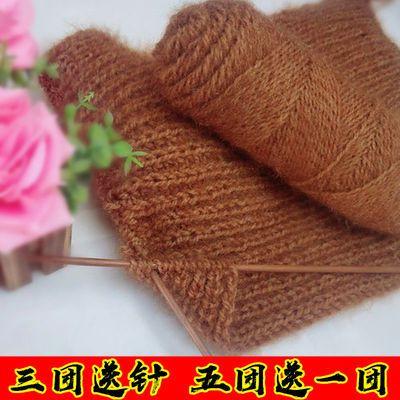 松鼠绒亮丝毛线团手工编织帽子围巾外套中粗线披肩线羊松鼠纱毛线