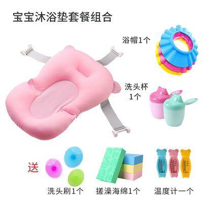 婴儿洗澡网兜宝宝悬浮沐浴垫浴床浴架圆盆通用防滑新生儿洗澡神器