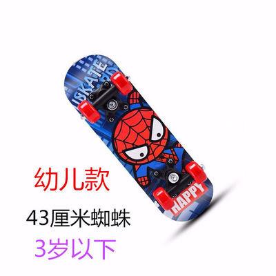 新款滑板车儿童滑板女学生韩版四轮滑板初学者长板青少年夜光双翘