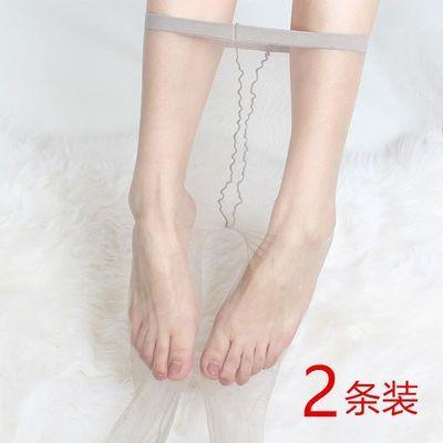 0D灰色超薄丝袜女薄款无痕隐形连裤袜裸肤色脚尖全透明一线档肉色