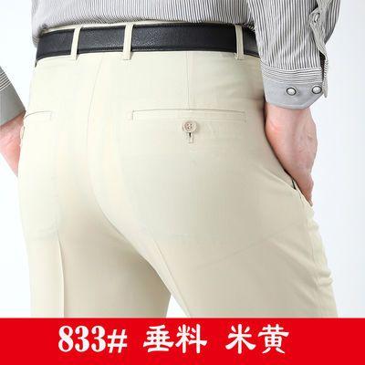 热销款夏季薄款男西裤宽松直筒免烫商务男装西装裤中老年长裤