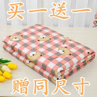 隔尿垫婴儿用品防水透气可洗夏天大号水洗月经姨妈床垫超大表纯棉