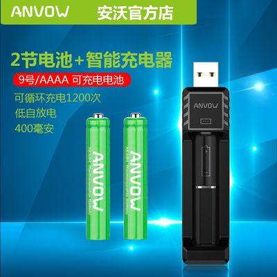 9号 AAAA电池小戴尔微软surface华为联想 手写触控电磁笔充电电池