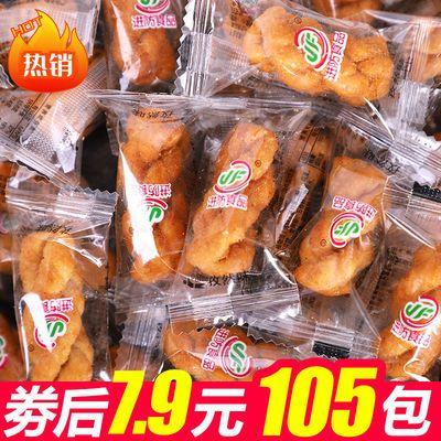【3斤送1斤】手工小麻花零食袋装独立小包装香酥椒盐批发零售
