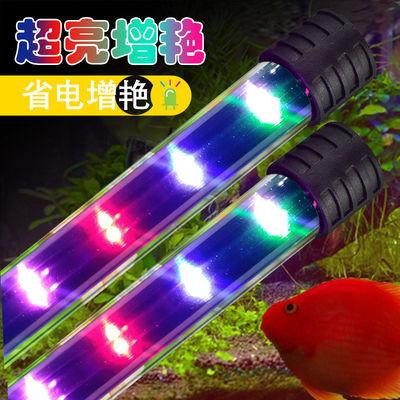 热卖鱼缸灯led防水增艳七彩水中小型节能灯水族箱三基色潜水灯水