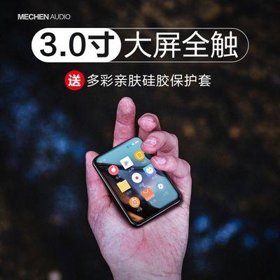 MECHEN全面屏mp3mp4小型随身听学生版蓝牙播放器超薄mp5便携式mp6