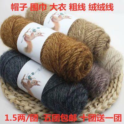 松鼠绒毛线团亮丝金丝绒线中粗手工diy编织帽子围巾钩针毛线特价