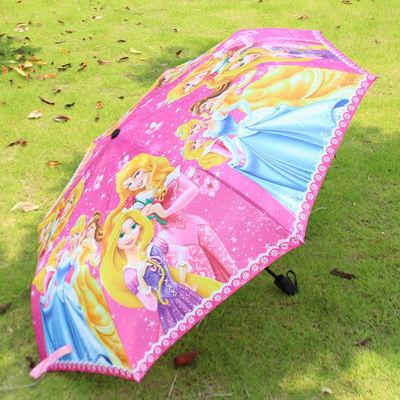 全自动儿童雨伞三折叠伞小学生男女孩遮阳防晒太阳伞晴雨伞公主伞