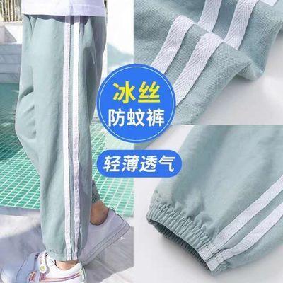 夏季儿童防蚊裤运动裤女童裤子休闲夏装薄款男童宝宝潮灯笼长裤子