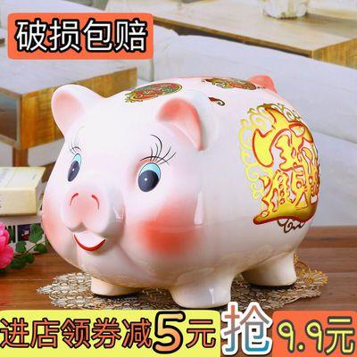 陶瓷猪猪存钱罐只进不出储钱罐成人儿童少女心可爱储蓄罐礼物礼品