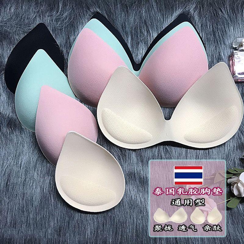 便宜的天然泰国乳胶内衣胸垫片瑜伽服抹胸美背裹胸可替换通用插片文胸垫
