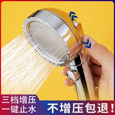 三挡增压调节洗澡花洒可拆洗通用喷头一键止水淋浴喷头花洒套装