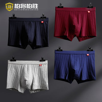 4条装纯棉男士内裤男平角运动透气宽松大码中腰莫代尔四角裤头潮