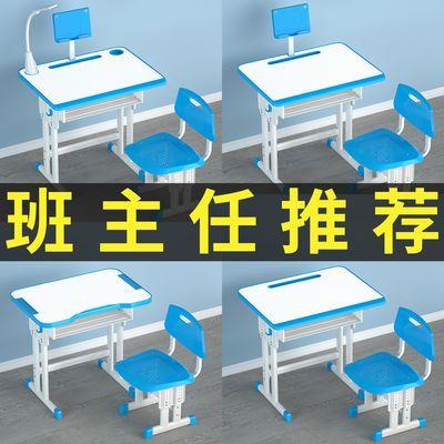 儿童写字桌椅套装学习桌家用书桌椅子可升降简约小孩小学生课桌椅拼多多优惠券领取
