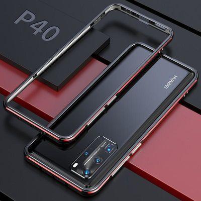 华为p40手机壳金属边框防摔创意磨砂华为p40Pro保护壳手机壳