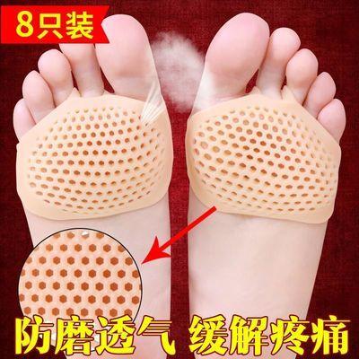 硅胶前掌垫防痛鞋垫女护脚防滑脚垫保护前脚掌垫高跟鞋防磨脚神器