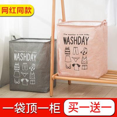 【买一送一】超大衣服收纳箱布艺束口家用整理箱衣物防尘袋可折叠