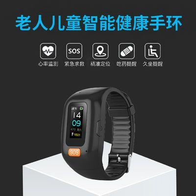 老人定位手环gps痴呆儿童防走失丢神器智能电话手表心率检测防水