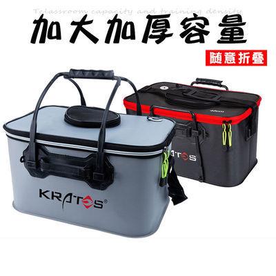 钓箱 钓鱼桶活鱼桶eva加厚活鱼箱鱼护桶折叠装鱼桶打水桶钓鱼用品
