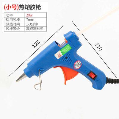 热卖40W电热熔胶枪手工制作家用胶枪多功能7-11mm超粘胶棒条大胶