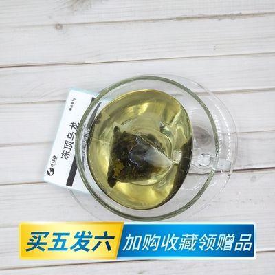 冻顶乌龙三角茶包3g40个萃茶茶包冷泡饮品乌龙茶包学生茶包