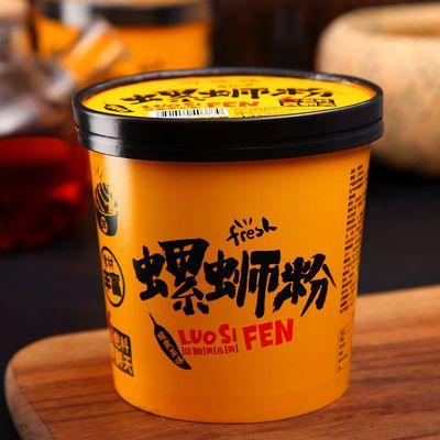 【整箱6桶】正宗螺蛳粉广西柳州螺狮粉整箱桶装方便酸辣螺丝粉
