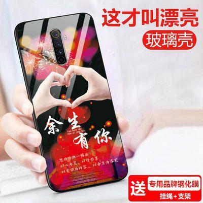 OPPOae2手机壳新款玻璃防摔renoace硅胶全包边保护套5G男女款潮牌