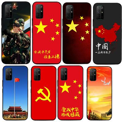 华为p40 p40pro荣耀30s荣耀9a手机壳爱中国地图五星红旗复古国旗