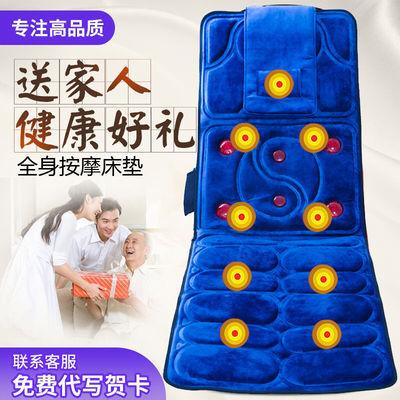 全身按摩器多功能 颈部腰部肩部背部按摩垫床垫 家用电动按摩椅垫