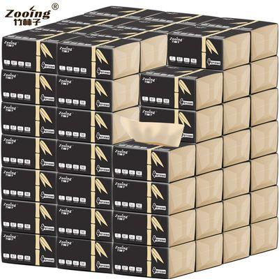 30包4层本色竹浆抽纸批发整箱家庭装纸巾家用实惠装餐巾纸面巾纸