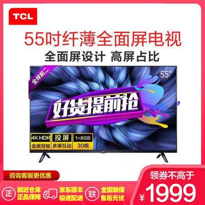 TCL电视机50-65英寸4K超薄超高wifi清智能语音免遥控液晶平板电视