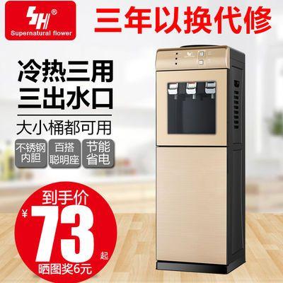 新款饮水机家用立式全自动智能制冷制热冷热两用桶装水台式小型