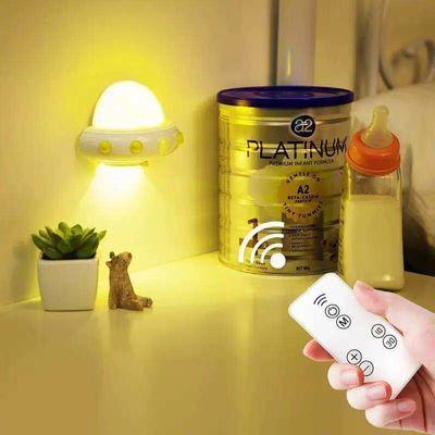遥控小飞碟小夜灯可充电式插电婴儿喂奶卧室床头台灯墙壁灯插座灯