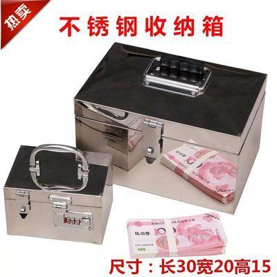 不锈钢箱子带锁加厚印章盒收纳304存钱罐票据双锁钱箱工具箱定做