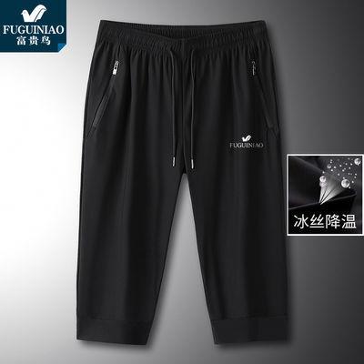 【富贵鸟正品保证】男士大码冰丝空调夏季七分裤女士速干休闲裤薄