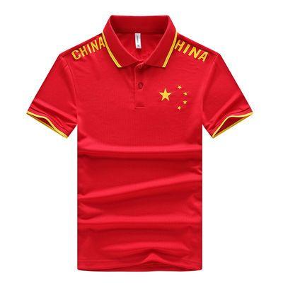 中国队运动短袖国服男女国家队t恤情侣翻领polo衫体育生训练半袖