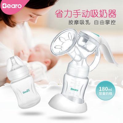 倍尔乐吸奶器手动式 孕妇产后母乳集奶器硅胶吸力大挤奶拔奶器