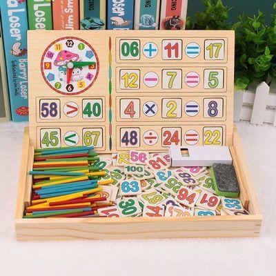 儿童数数棒幼儿园小学加减法学习数学教具小棒算数棒益智算术玩具