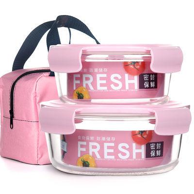 柚米一粒保鲜盒2件套送包玻璃碗微波炉耐高温饭盒保鲜碗便当碗